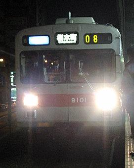 桜木町駅最終到着列車