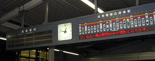 桜木町を発車する列車が全て終わった