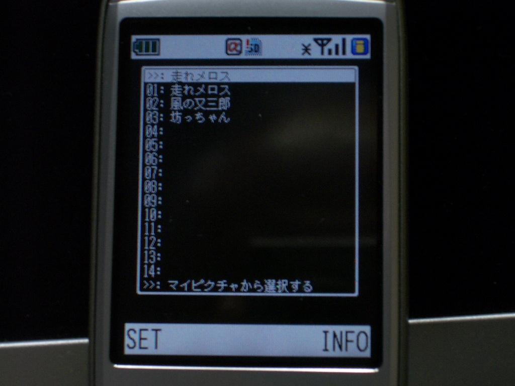 reate (テキストビューア)での最初の画面