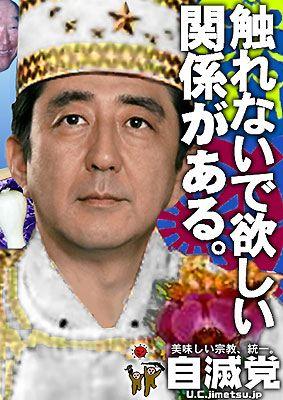 【政治】福田康夫元首相が安倍首相を批判「靖国参拝で日本の外交は100年ダメになった」YouTube動画>3本 ->画像>6枚
