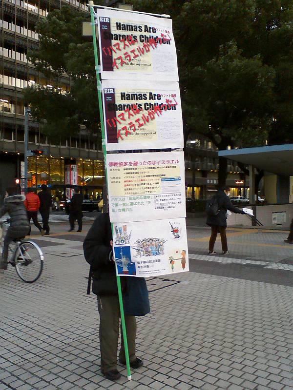 名古屋・栄・街頭アピール-1